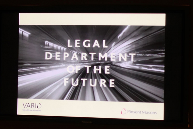 Legal Department of the Future event